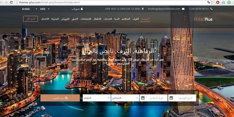 Web Hosting Egypt Fast Servers Best Price Webegypt